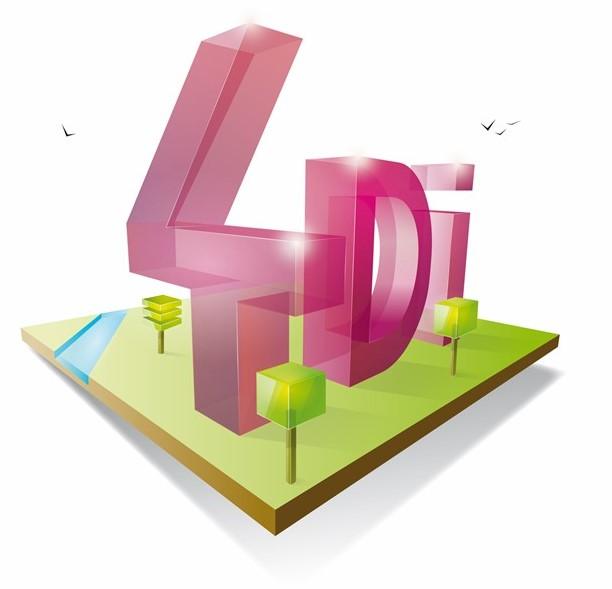 Logo 4D INGENIERIE